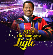 The year of lights afrikaans